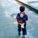 gyerek az iskolában